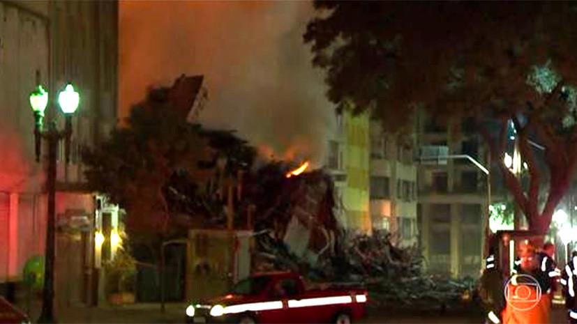 В Сан-Паулу обрушилось горящее многоэтажное здание