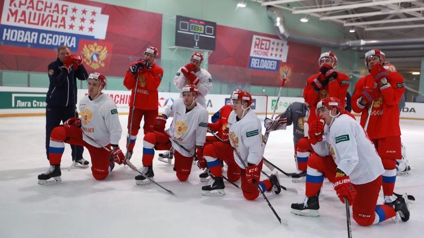 Стал известен состав сборной России по хоккею на ЧМ-2018