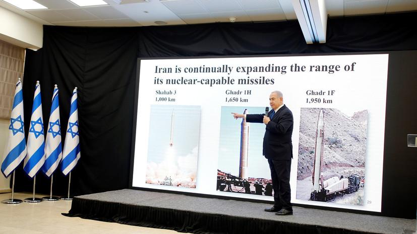 В МИД Франции призвали детально оценить информацию от Израиля по ядерной программе Ирана