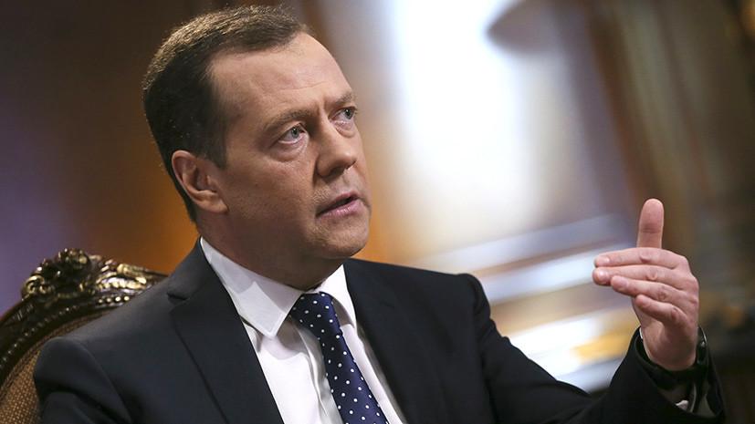 Медведев поздравил жителей России с Праздником Весны и Труда