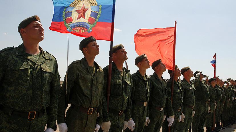 В ЛНР сообщили о предотвращении подготовленной Киевом диверсии