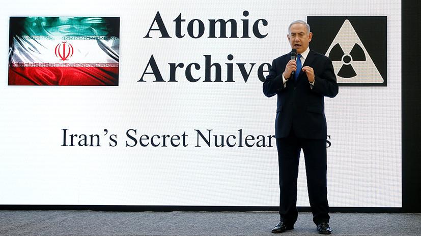 Ульянов прокомментировал заявление Израиля по ядерной программе Ирана