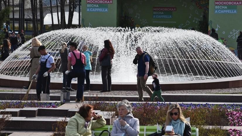 В Москве 2 мая объявлен «жёлтый» уровень опасности погоды