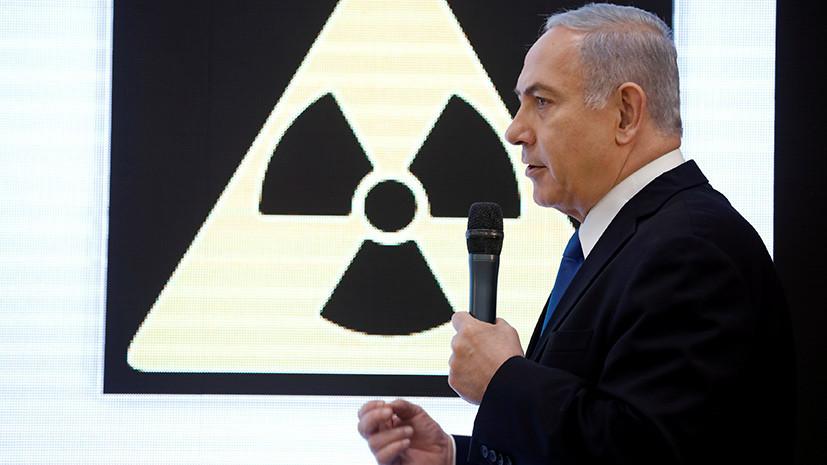 Эксперты из Германии, Британии и Франции изучат данные Израиля об атомном проекте Ирана