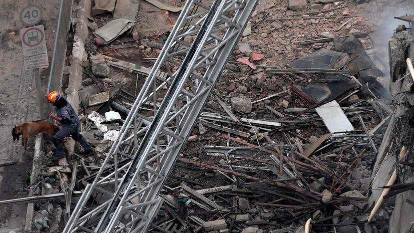 СМИ: Три человека пропали без вести при обрушении многоэтажного здания в Сан-Паулу