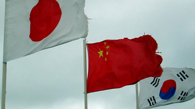 Лидеры Японии, Китая и Южной Кореи встретятся в Токио 9 мая