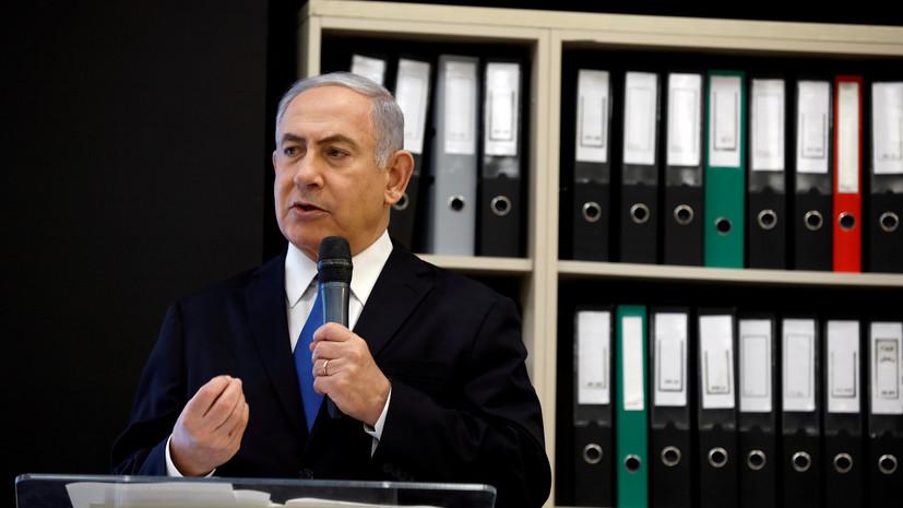 Нетаньяху заявил, что Израиль не стремится к войне с Ираном