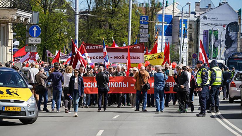 В Латвии тысячи человек приняли участие в шествии против перевода русских школ на латышский язык