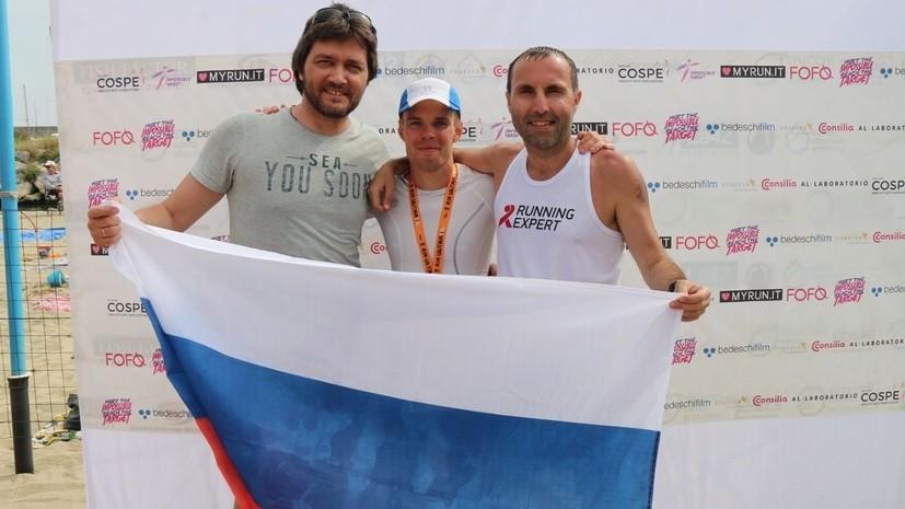 285 км за 29 часов: победитель ультрамарафона Милан — Сан-Ремо Заборский рассказал о забеге