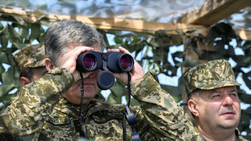 Порошенко рассказал о проведении испытаний боевого модуля «Дуплет»