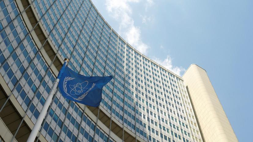 «В рамках исследований»: в МАГАТЭ заявили об отсутствии признаков разработки Ираном ядерного оружия