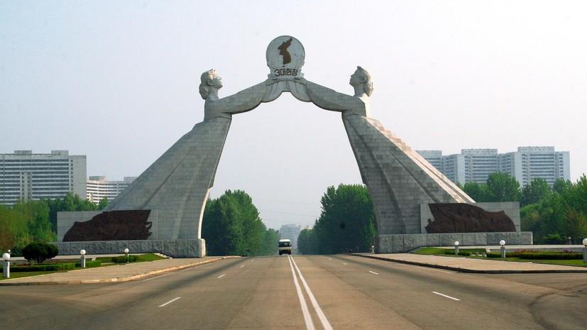 Цена единства: смогут ли Пхеньян и Сеул сформировать общее государство