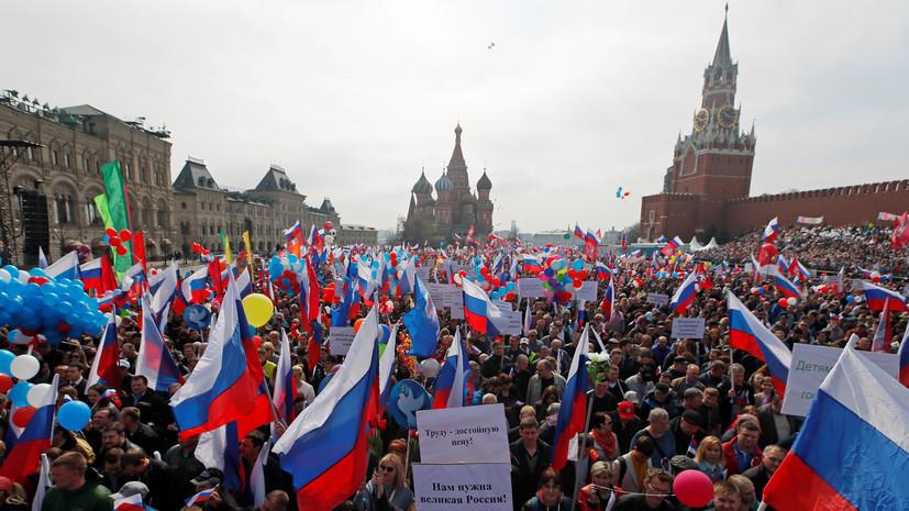 В первомайских гуляньях в Москве приняли участие более 1,5 млн человек