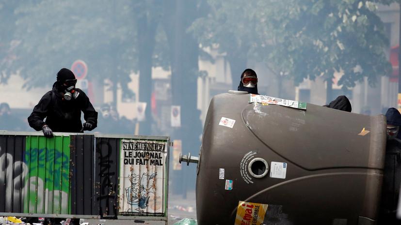 Глава МВД Франции осудил беспорядки во время первомайского шествия в Париже