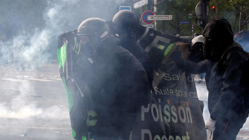 При беспорядках в Париже пострадали четыре человека