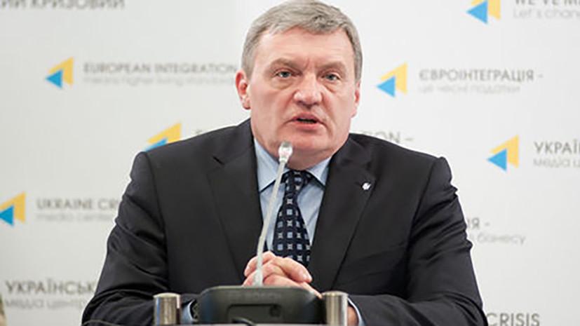 Эксперт оценил предложенные Киевом варианты решения конфликта в Донбассе