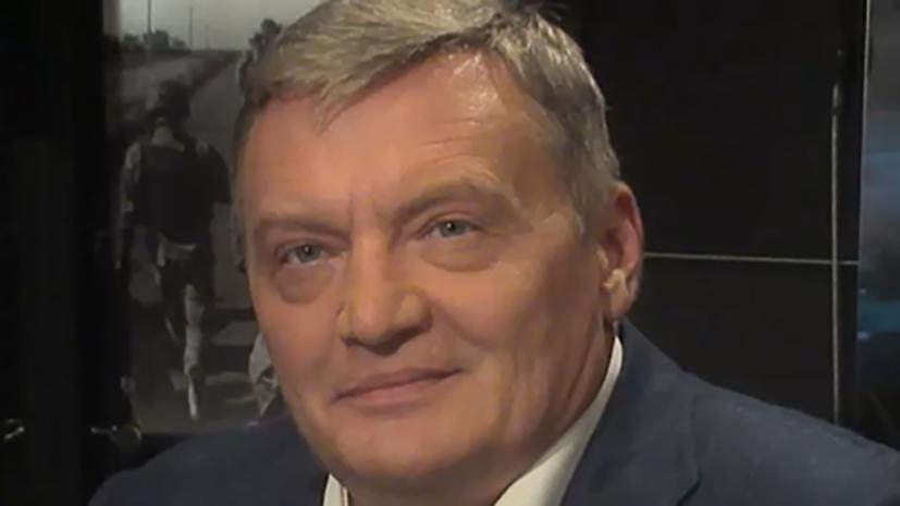 В Киеве рассказали о трёх сценариях решения конфликта в Донбассе