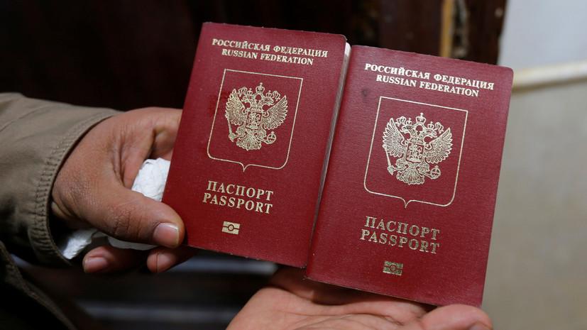 За пять лет число получивших российское гражданство иностранцев выросло почти втрое
