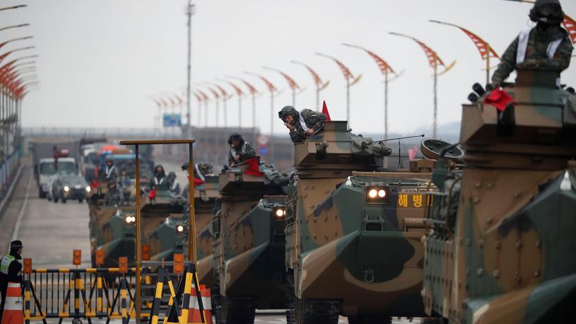 Эксперт назвал ожидаемым отказ Южной Кореи вывести американские войска в случае мира с КНДР