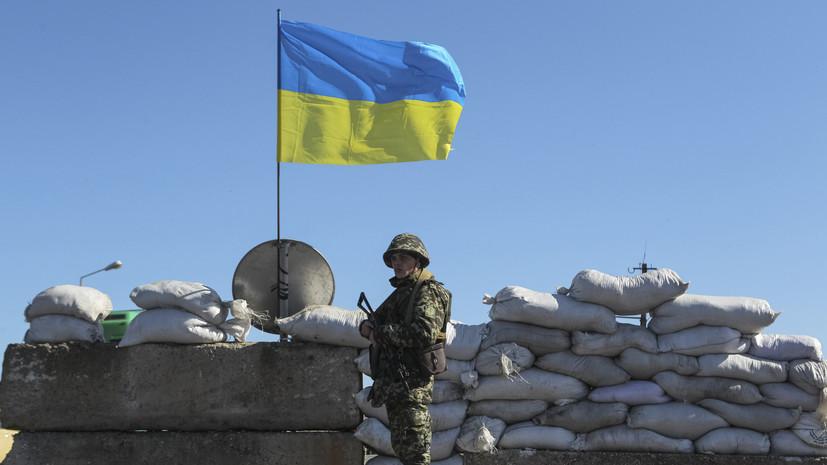 В Киеве рассказали, какие страны готовы финансировать миссию ООН в Донбассе
