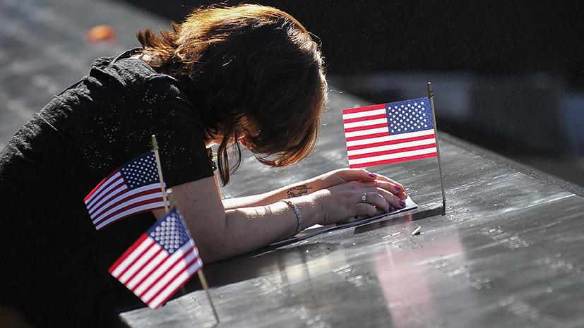 Суд в США обязал Иран выплатить более $6 млрд семьям погибших при терактах 11 сентября