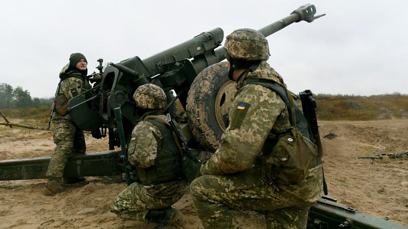 Эксперт оценил заявление Киева об усилении позиций ВСУ на линии соприкосновения в Донбассе