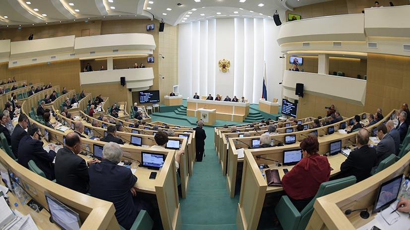 В Совфеде отреагировали на заявление Киева о странах — спонсорах миротворцев в Донбассе