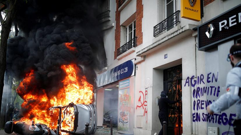 Глава МВД Франции заявил, что полиция разыскивает организаторов беспорядков в Париже
