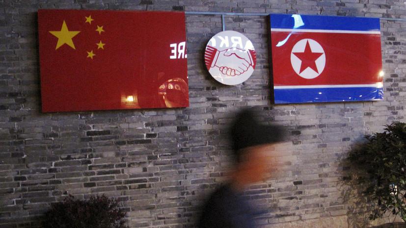 СМИ: Главы МИД Китая и КНДР провели переговоры в Пхеньяне