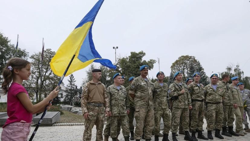 «Нужно только найти вооружение и войска»: Киев назвал возможных спонсоров миротворческой миссии в Донбассе