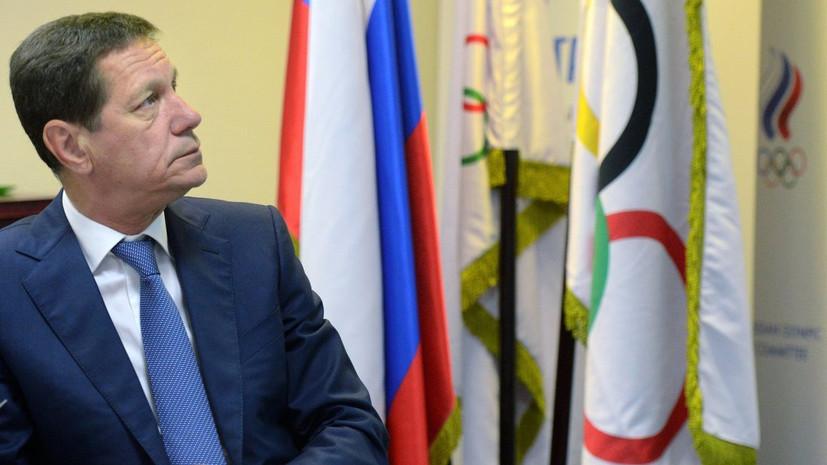 «Нет возможности уделять должное количество времени»: Жуков отказался участвовать в выборах главы ОКР