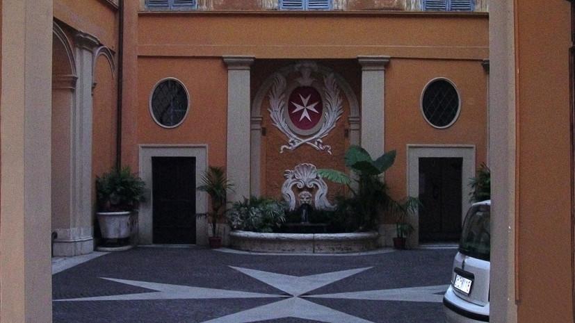 Избран новый великий магистр Мальтийского ордена