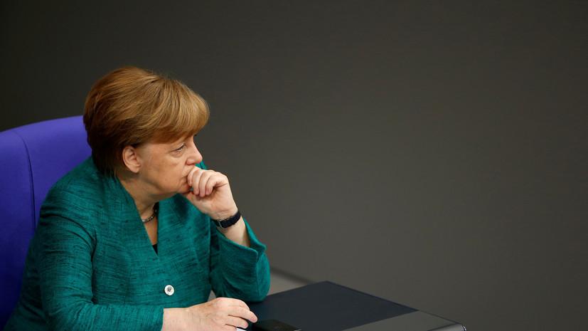 Меркель заявила, что ЕС необходимы структуры для сохранения Украины как транзитёра газа