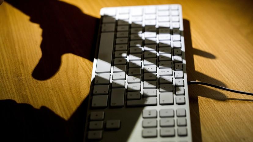 США увеличат размер помощи Украине в сфере кибербезопасности