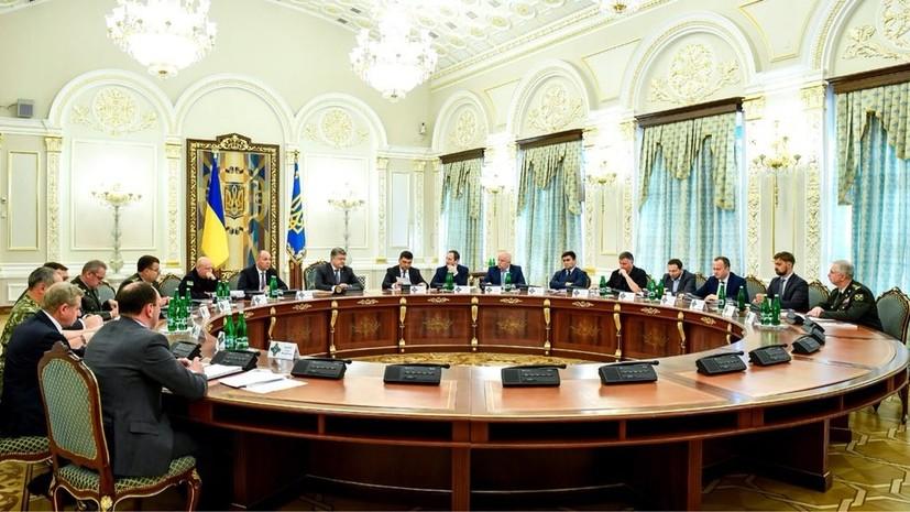 «Хотят быть в списке ястребов»: зачем Украина ввела новые санкции против России