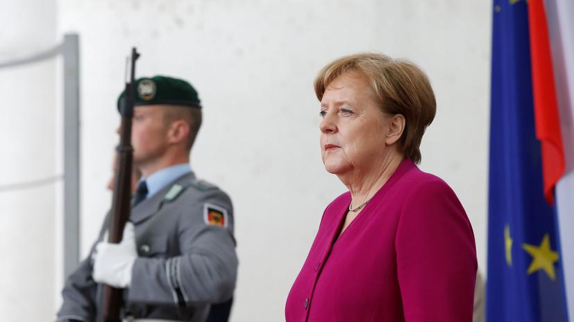 Меркель заявила, что ЕС намерен добиваться от США полного отказа от введения пошлин на металлы