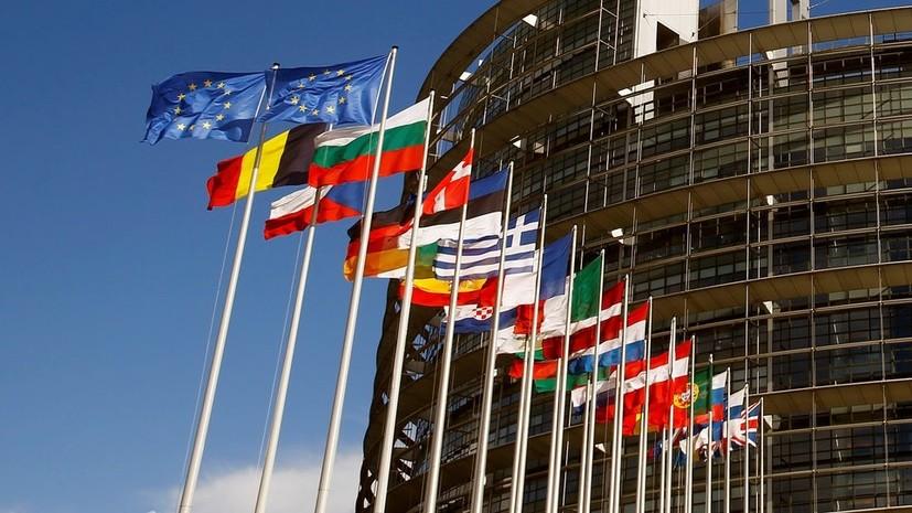 «Фильтр миграционных потоков»: почему ЕС меняет правила въезда в Шенгенскую зону для обладателей безвиза