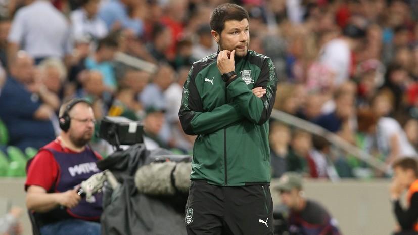 Новый легион: как молодое поколение тренеров добивается успехов в российском футболе