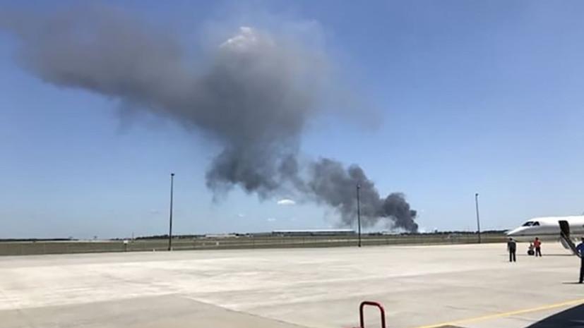 При крушении военно-транспортного самолёта в штате Джорджия погибли пять человек