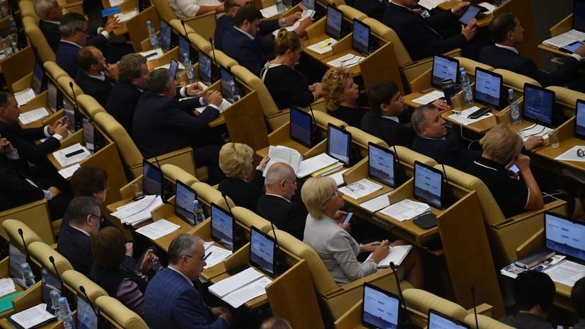 В Госдуме прокомментировали решение Украины ввести новые санкции против России