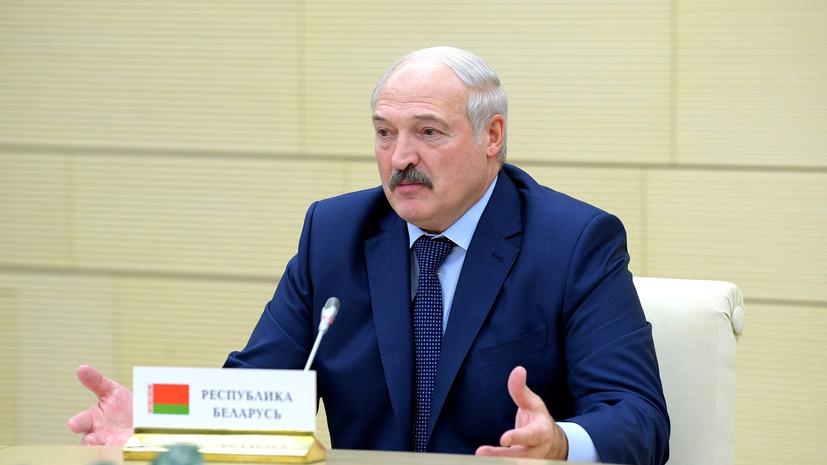 Лукашенко призвал КГБ к открытости