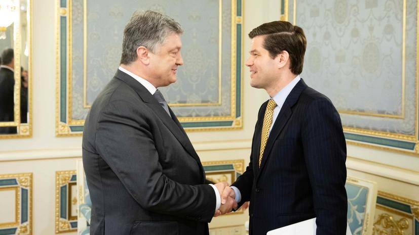 Порошенко и помощник госсекретаря США обсудили противодействие «Северному потоку — 2»
