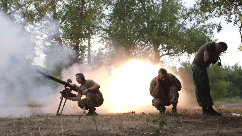 В ДНР заявили, что ВСУ обстреливают из танков населённый пункт в районе Горловки