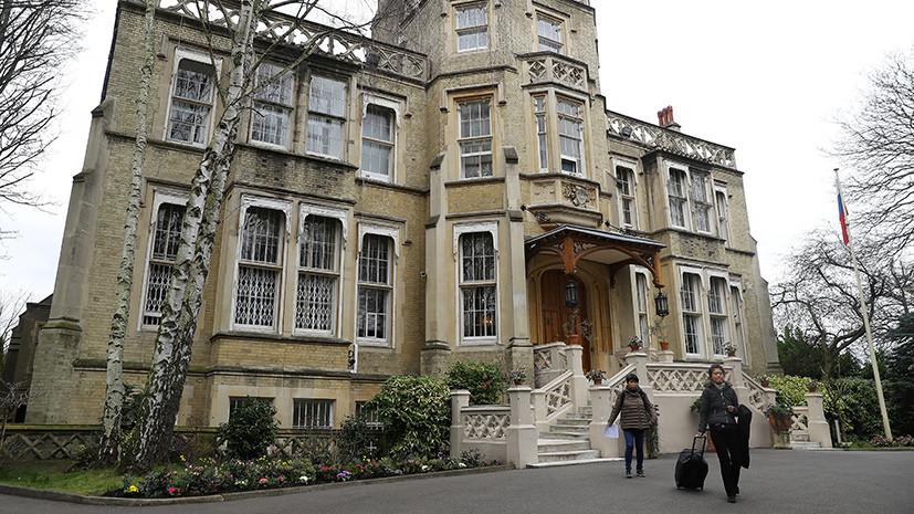 В посольстве России объяснили отказ от встречи с британскими парламентариями