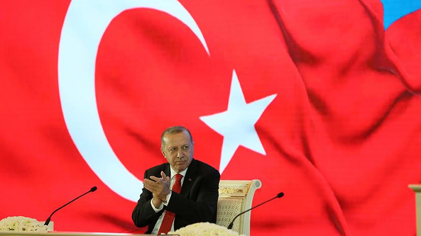Правящая партия Турции выдвинула кандидатуру Эрдогана на выборы президента