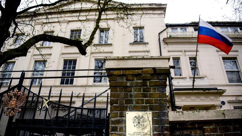 Посольство России в ближайшее время согласует дату встречи посла с британскими парламентариями