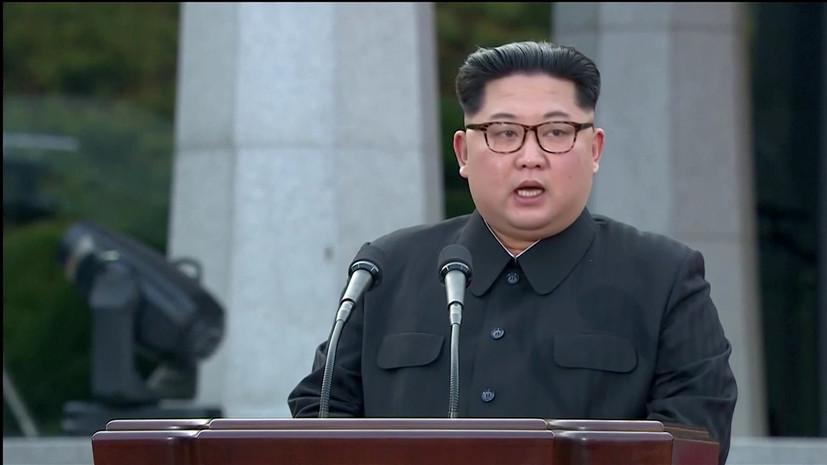 Ким Чен Ын заявил, что денуклеаризация Корейского полуострова является твёрдой позицией Пхеньяна