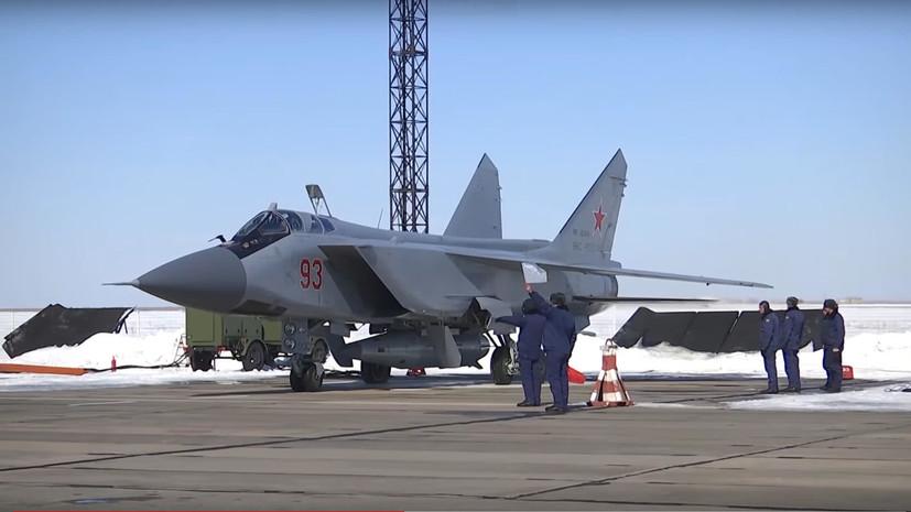 Ракетный комплекс «Кинжал» представят на параде Победы в Москве