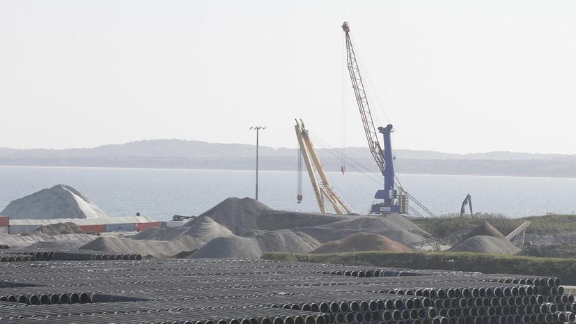 В Германии началось строительство участка «Северного потока — 2»