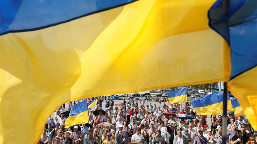 На Украине сообщили о скором переименовании двух областей